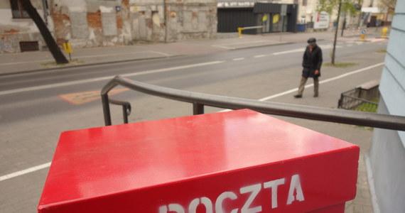 O nieprzeprowadzanie wyborów prezydenckich na zasadach sprzecznych z konstytucją zaapelowało do władz 425 wykładowców wydziałów prawa polskich uczelni. Ich zdaniem głosowanie wyłącznie w drodze korespondencyjnej narusza fundamentalne zasady przeprowadzania wyborów.