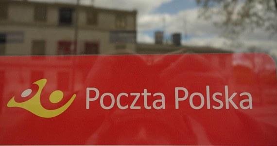 Europejski Inspektor Ochrony Danych włącza się w sprawę przekazania Poczcie Polskiej informacji dotyczących wyborców. Unijny organ wystąpi do prezesa Urzędu Ochrony Danych Osobowych, by ten przedstawił działania podjęte dla zabezpieczenia danych z PESEL.