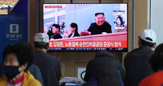 Na silnie strzeżonej granicy między Koreą Północną a Koreą Południową doszło w niedzielę do wymiany ognia - podało Kolegium Połączonych Szefów Sztabów Korei Płd.  Nie ma informacji o ofiarach.