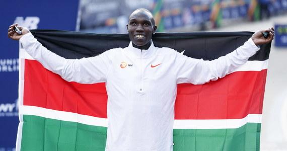 Trzykrotny mistrz świata i rekordzista globu w półmaratonie Kenijczyk Geoffrey Kamworor został potrącony przez motocykl. Ma złamaną nogę. Do wypadku doszło podczas treningu w Kenii.