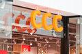 CCC stawia na rozwój sprzedaży online