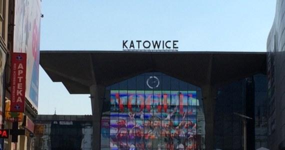 Zwolennicy poszerzenia zakresu samorządności regionów wyruszyli w sobotę krótko po południu z katowickiego placu Wolności w dorocznym, organizowanym od 14 lat, Marszu Autonomii. W najbliższą środę minie setna rocznica przyznania przedwojennemu woj. śląskiemu autonomii przez ówczesny Sejm.