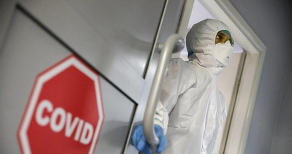 Mamy 264 nowe i potwierdzone przypadki zakażenia koronawirusem - poinformowało w środę Ministerstwo Zdrowia. Sześć osób nie żyje. Potwierdzone przypadki dotyczą m.in. woj. śląskiego, małopolskiego i łódzkiego.