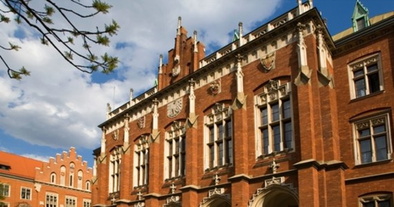 Uniwersytet Jagielloński zajął pierwsze miejsce w kolejnym już Rankingu Szkół Wyższych Perspektywy 2020. Na drugim miejscu uplasował się Uniwersytet Warszawski, a na trzecim Politechnika Warszawska. Wśród uczelni niepublicznych wygrała Akademia Leona Koźmińskiego w Warszawie.