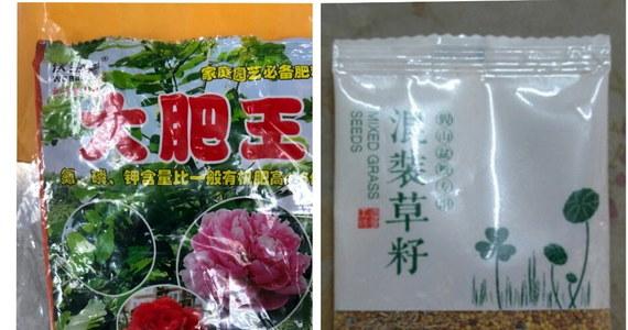 Do tej pory nie otrzymaliśmy zgłoszeń dotyczących przesyłek z Chin, zawierających nieoznakowane nasiona. Jednak jeśli ktoś takie nasiona otrzyma, proszony jest o kontakt z policją - przekazał rzecznik Komendy Głównej Policji insp. Mariusz Ciarka.