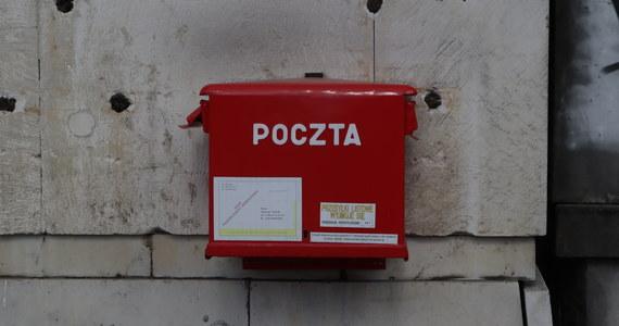 Sejm w piątkowym głosowaniu odrzucił poprawkę Senatu do ustawy o ochronie zdrowia w epidemii i po jej ustaniu, skreślającą przepis o rekompensacie dla podmiotów, które zrealizowały polecenie premiera związane z przeprowadzaniem wyborów prezydenckich w trybie korespondencyjnym.