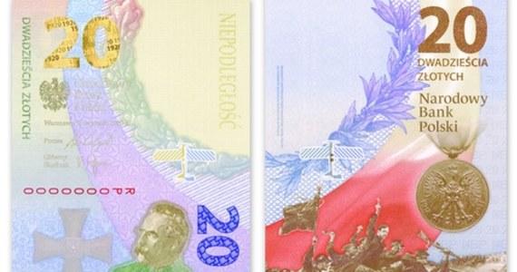 Jest błąd w emisji najnowszych banknotów kolekcjonerskich Narodowego Banku Polskiego. Chodzi o te, które zostały wydrukowane w setną rocznicę Bitwy Warszawskiej 1920 roku. Niektóre banknoty mają taki sam numer seryjny - ustalili dziennikarze RMF FM. Powodem - jak tłumaczy NBP - jest błąd ludzki.