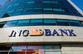 """""""GW"""": ING Bank Śląski mógł pośredniczyć w wypraniu brudnych kilkuset milionów dolarów z Rosji i Ukrainy"""