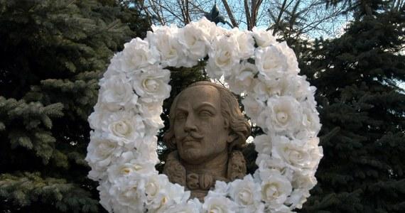 Prezydent USA Donald Trump wydał proklamację ogłaszającą 11 października Dniem Pamięci gen. Kazimierza Pułaskiego. Gen. Pułaski zmarł 11 października 1779 roku w wyniku ran odniesionych w bitwie pod Savannah.