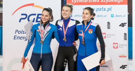 Natalia Maliszewska (Juvenia Białystok) zdobyła trzy złote medale podczas drugiego dnia mistrzostw Polski w short tracku, które odbywają się w Białymstoku. Sporą niespodziankę na dystansie 1500 metrów mężczyzn sprawił 18-letni Mateusz Krzemiński (AZS Politechnika Opolska), który okazał się najlepszy w stawce.