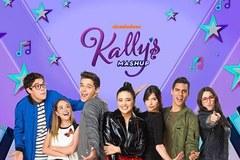 Zmiksowana Kally