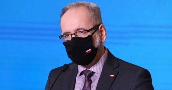 Stosujemy kryterium bezpieczeństwa pacjenta. Żadna szczepionka, która nie będzie miała zatwierdzenia przez Europejską Agencję nie będzie w ogóle kupiona. Natomiast, którą szczepionkę pacjent otrzyma, będzie decydował lekarz - powiedział we wtorek minister zdrowia Adam Niedzielski.