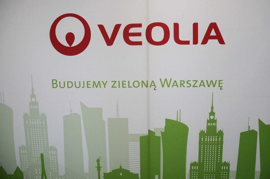 /Wojciech Olkuśnik /PAP