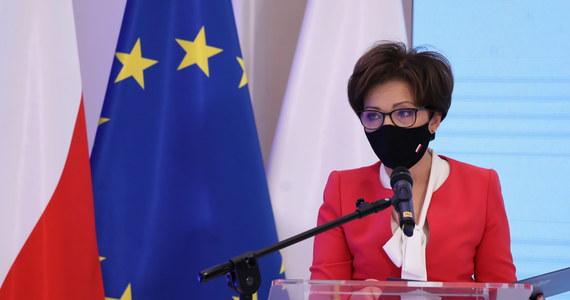 """Minister rodziny i polityki społecznej Marlena Maląg podała we wtorek, że jej konto na Facebooku zostało zhakowane. """"Do czasu, kiedy nie poinformuję o odzyskaniu go, proszę traktować pojawiające się posty jako kłamliwą manipulację"""" - napisała."""