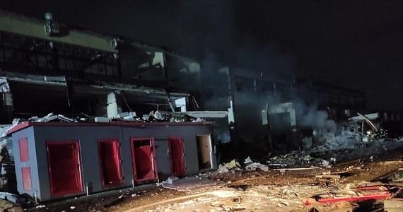 Wybuch na terenie zakładów chemicznych Blachownia w Kędzierzynie-Koźlu. Na skutek eksplozji zawaliła się część hali. Dwie osoby są ranne.