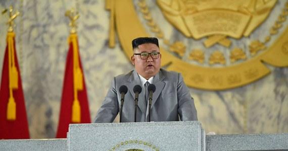 Przywódca Korei Płn. Kim Dzong Un został wybrany w niedzielę sekretarzem generalnym rządzącej Partii Pracy Korei (WPK) - poinformowała oficjalna agencja prasowa KCNA. Wyboru dokonano na trwajacym, pierwszym od 5 lat, zjeździe partii.