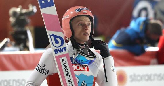 Polska w składzie: Kamila Karpiel, Anna Twardosz, Piotr Żyła oraz Dawid Kubacki zajęła szóste miejsce w konkursie skoków drużyn mieszanych podczas narciarskich mistrzostw świata w Oberstdorfie. Czwarty raz z rzędu triumfowali Niemcy.