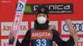 Skoki narciarskie. MŚ w Planicy. Ryoyu Kobayaschi wgrał konkurs. Wideo