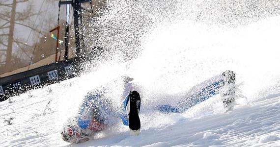 Skoczek narciarski Daniel Andre Tande został przewieziony karetką lotniczą ze Słowenii do Norwegii - potwierdził dyrektor norweskiej reprezentacji Clas Brede Brathen.