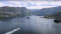 Norwegia: Pierwszy na świecie tunel dla statków połączy fiordy