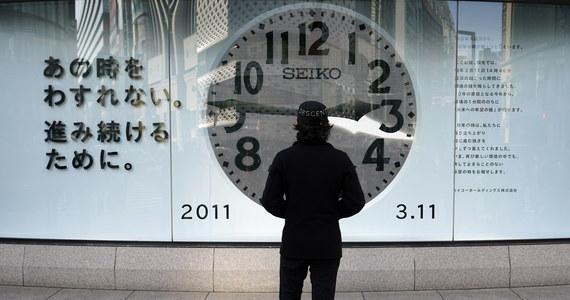 Ponad 100-letni zegar wiszący w jednej z buddyjskich świątyni w Japonii zatrzymał się tuż po trzęsieniu ziemi, do którego doszło w 2011 roku. Następnie - milczał przez 10 lat. Dzień po powtórnym trzęsieniu ziemi, w lutym 2021 roku, kapłan Sakano ponownie usłyszał charakterystyczne tykanie zegara. Jak się okazało - powtórny wstrząs poruszył jego wskazówki.