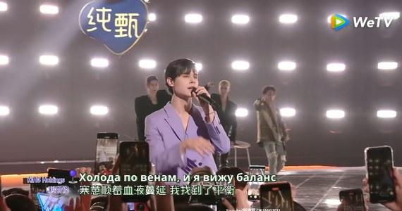 """27-letni Rosjanin przez prawie trzy miesiące był """"uwięziony"""" w chińskim reality show i dostał się do finału programu, choć wielokrotnie prosił widzów, by na niego nie głosowali. Ostatecznie jego życzenie zostało spełnione i odpadł z programu – podała w poniedziałek agencja AFP."""