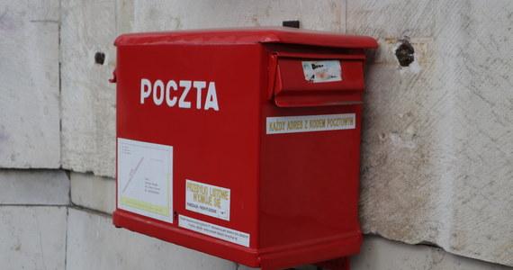 Onet.pl w środę opisuje wnioski pokontrolne Najwyższej Izby Kontroli w sprawie wyborów kopertowych w 2020 r. Podaje też ich dokładny koszt — to 76 507 400 zł. Informuje też, że ministrowie Jacek Sasin i Mariusz Kamiński odmówili pokrycia tych kosztów z budżetów swoich resortów.