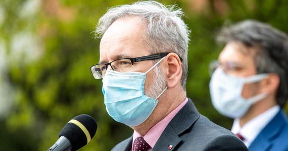 Obecność 11 wariantów koronawirusa, w tym dwa uznawane obecnie za tzw. warianty alarmowe, stwierdzili w populacji województwa śląskiego naukowcy z Laboratorium Genetycznego Gyncentrum w Sosnowcu. Informacje te podał na konferencji prasowej także minister zdrowia Adam Niedzielski.