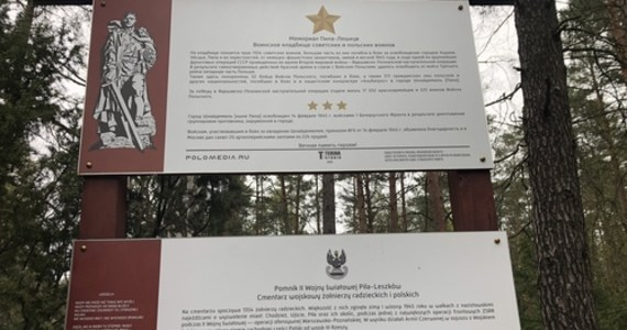 Do nietypowej sytuacji doszło w wielkopolskiej Pile. Na tamtejszym cmentarzu wojennym, na którym spoczywają polscy i radzieccy żołnierze, polegli w czasie II wojny światowej - podmieniono tablicę informacyjną znajdującą się przy wejściu. Nie wiadomo, kto stoi za tym stoi, ani gdzie znalazła się poprzednia tablica. Co istotne – historycy są zgodni, że nowa tablica zawiera sporo przekłamań historycznych. Zniknięcie poprzedniej jest traktowane jako kradzież.
