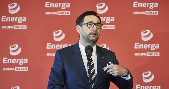 PKN Orlen złożył do prezesa Urzędu Ochrony Konkurencji i Konsumentów wniosek, stanowiący zgłoszenie zamiaru koncentracji poprzez przejęcie PGNiG.