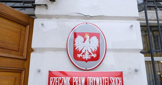 Porozumienie nie zamierza udzielić poparcia kandydatowi PiS na Rzecznika Praw Obywatelskich i poprze kandydata, którego zgłosi PSL - wynika z informacji PAP uzyskanych w kierownictwie partii Jarosława Gowina. Termin na zgłaszanie kandydatur mija w czwartek o godz. 16.