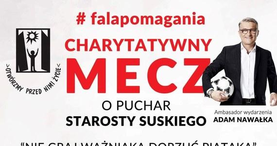 12 czerwca w Centrum Rekreacji i Sportu w Stryszawie (powiat suski, Małopolska) rusza kolejna odsłona zbiórki funduszy na rzecz rozbudowy ośrodka dla dzieci niepełnosprawnych z OREW w Tarnawie Górnej. Głównym elementem wydarzenia będzie mecz charytatywny o Puchar Starosty Suskiego. Przedstawiciele lokalnych firm pod przewodnictwem piłkarskich gwiazd staną do sportowej rywalizacji.