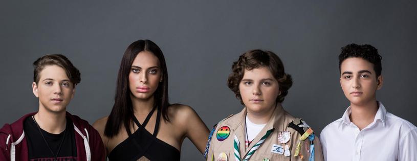 Już niedługo, 17 września, rozpocznie się 12. edycja LGBT Film Festival. Projekcje festiwalowe o tematyce LGBT+ będą odbywać się w ośmiu polskich miastach. Potem część filmów pokazanych będzie też online, w internetowej edycji wydarzenia. Jakie dokumenty będzie można obejrzeć?