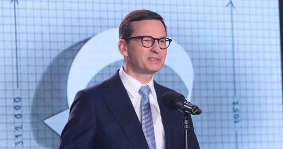 """Dzięki rozporządzeniu premiera w KPRM będą mogły powstać stanowiska z wysokimi zarobkami - informuje """"Rzeczpospolita""""."""
