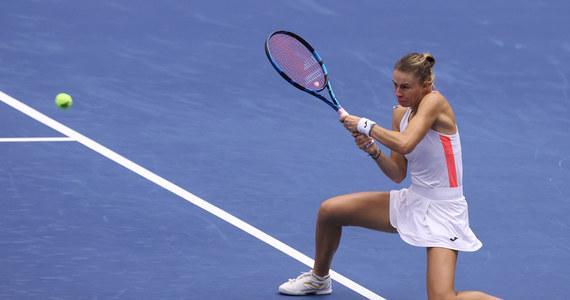 Magda Linette pokonała Amerykankę Coco Vandeweghe 6:1, 6:4 w pierwszej rundzie drugiego w tym roku tenisowego turnieju WTA w Chicago. Kolejną rywalką Polki będzie Szwajcarka Jil Teichmann lub Estonka Kaia Kanepi.