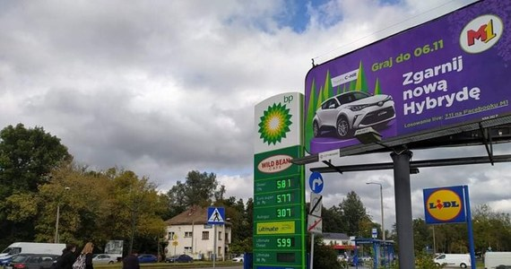 Z powodu podwyżek cen paliw na rynku hurtowym jesteśmy coraz bliżej historycznych rekordów cen na stacjach – wynika z prognoz opublikowanych przez analityków BM Reflex i e-petrol.pl.