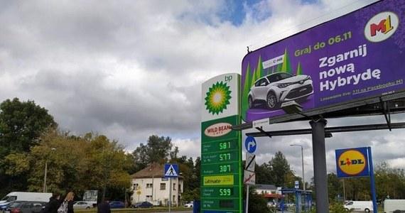 W nowym tygodniu na pewno znów będziemy mówić o rosnących cenach. We wrześniu inflacja zbliżyła się do sześciu procent w skali roku. Już mówi się o tym, że w 2021 r. sięgnie nawet siedmiu procent. Paliwo będzie jeszcze droższe, na pocieszenie kierowcy na trasie Kraków-Warszawa będą nareszcie mogli ominąć Słomniki.