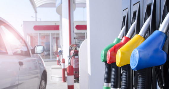 """Norges Bank zagłosuje zawydzieleniem gdańskiej rafinerii, cozwiększa szanse nasukces skarbu państwa nawalnym Lotosu, aw konsekwencji przybliża paliwową megafuzję - pisze środowy """"Puls Biznesu""""."""