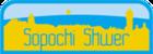 Sopocki Skwer-Gdynia