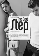 Gazetka promocyjna Wojas - The best step