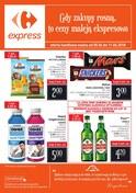 Gazetka promocyjna Carrefour Express - Gdy zakupy rosną, to ceny maleją ekspresowo  - ważna do 11-06-2018