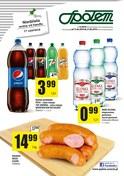 Gazetka promocyjna PSS Społem Szczecin - Oferta handlowa - ważna do 27-06-2018