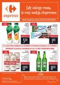 Gazetka promocyjna Carrefour Express - Gdy zakupy rosną, to ceny maleją ekspresowo  - ważna do 02-07-2018