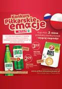 Gazetka promocyjna SPAR - Piłkarskie emocje  - ważna do 08-07-2018
