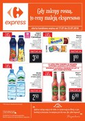 Gazetka promocyjna Carrefour Express - Oferta handlowa - ważna do 23-07-2018