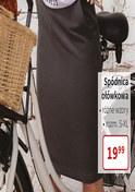 Gazetka promocyjna Textil Market - Gotowi na letni wyjazd! - ważna do 07-08-2018