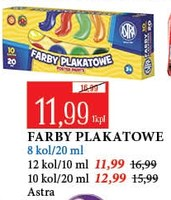 Gazetka promocyjna E.Leclerc - Wielka loteria urodzinowa - Radom