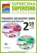 Gazetka promocyjna PSS Społem Poznań - Super cena - ważna do 12-08-2018