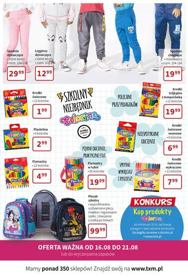 Gazetka promocyjna Textil Market, ważna od 08.08.2018 do 21.08.2018.