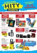 Gazetka promocyjna Makro Cash&Carry - 3-dniowe hity - ważna do 18-08-2018